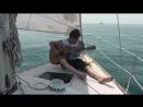 Гитарист на море Виктор Русинов