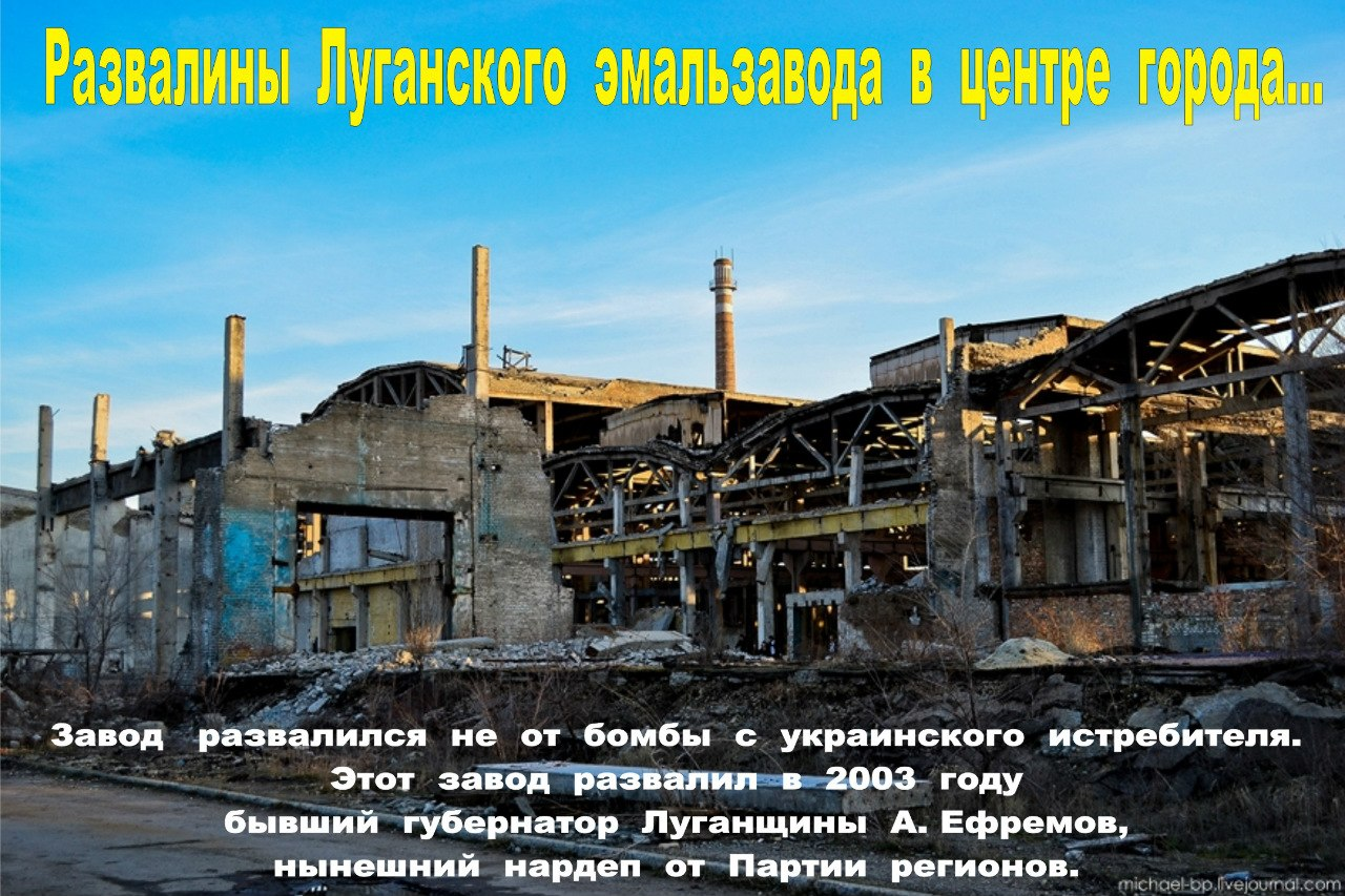 Семеновка после террористов: руины зданий и сожженные автомобили - Цензор.НЕТ 5512