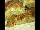 Слоеный лаваш с сыром и базиликом