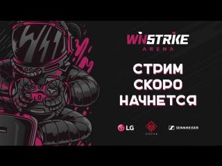Live from Winstrike Arena - катаем бету Pubg Faceit