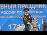 Спортивный праздник ГУ МВД г. Москва 06.10.2018