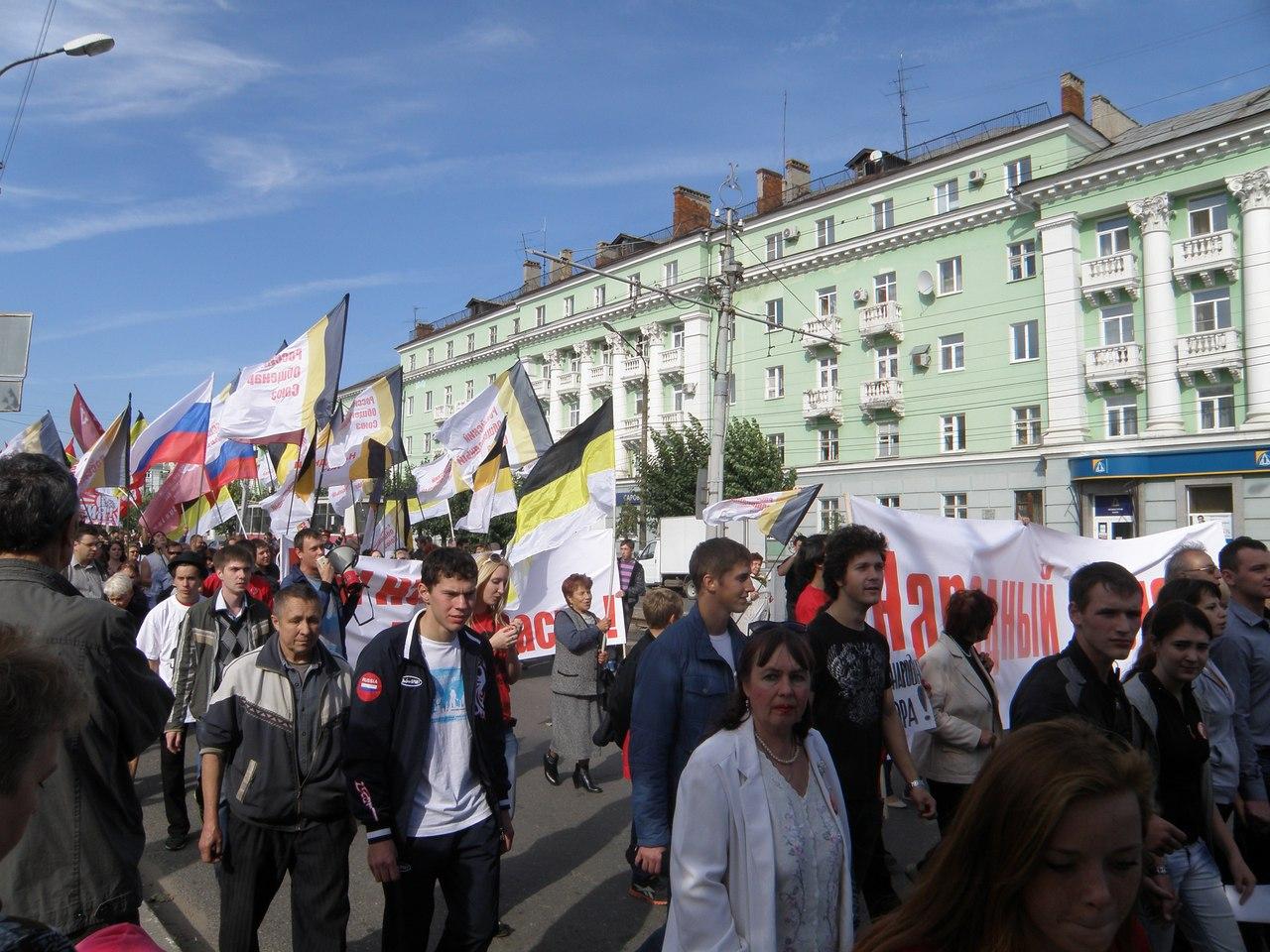 Шествие и митнг в Дзержинске