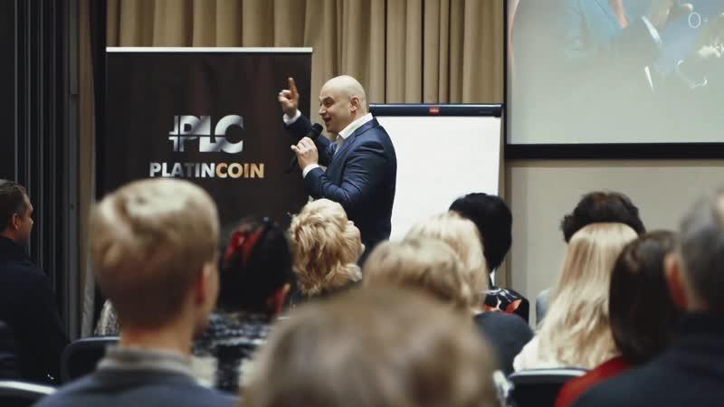 Алекс Райнхард раскрыл секреты высоких заработков на встрече в Москве