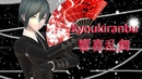 DRV3 MMD 『 Kyoukiranbu / 響喜乱舞 』 Shuichi Saihara