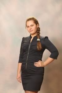 Ольга Елизарова, 1 августа 1996, Киров, id131580027