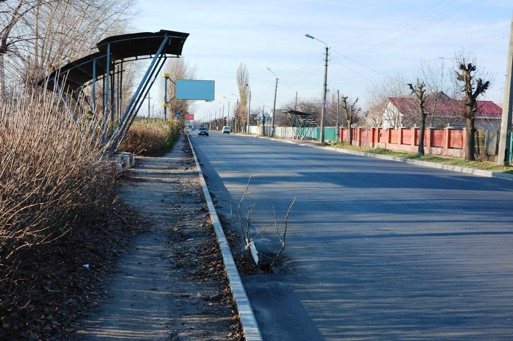 Авторські статті: Авторьскі статті: Це називається ремонт дороги? о_О