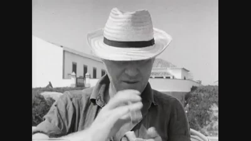 Point de fuite 1984 Raúl Ruiz