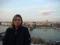 Алеся Лебедева, 5 октября 1972, Москва, id179035799