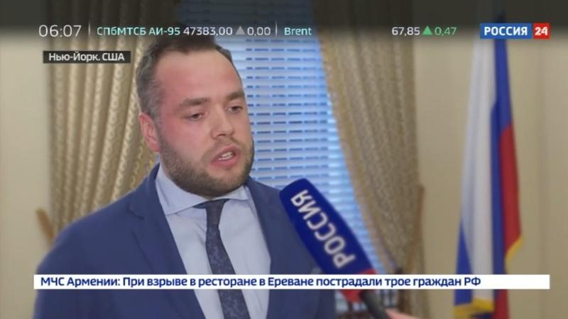 Новости на Россия 24 • Константин Ярошенко жалуется на притеснения
