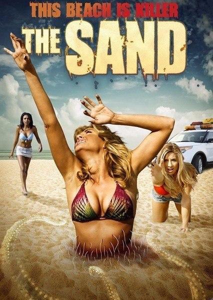 Песок (2015)
