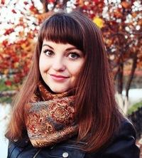 Кристина Ефремова, 26 июня , id144503684