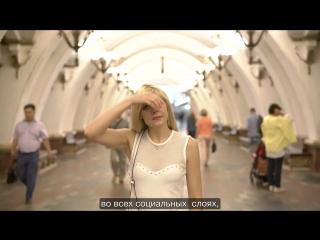 Социальный ролик Алопетянка титры.mp4
