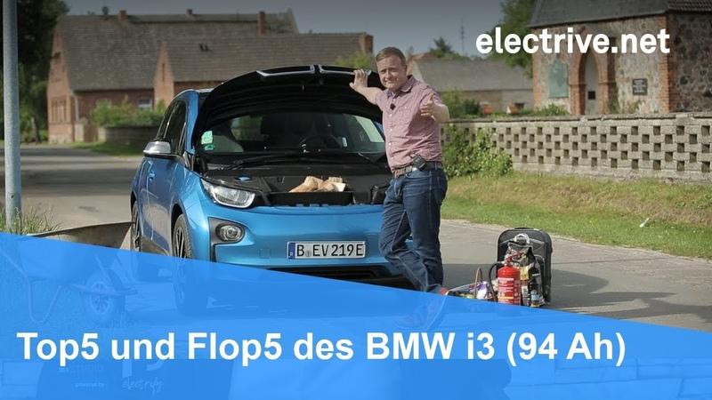 Top5 und Flop5 des BMW i3 (94 Ah)