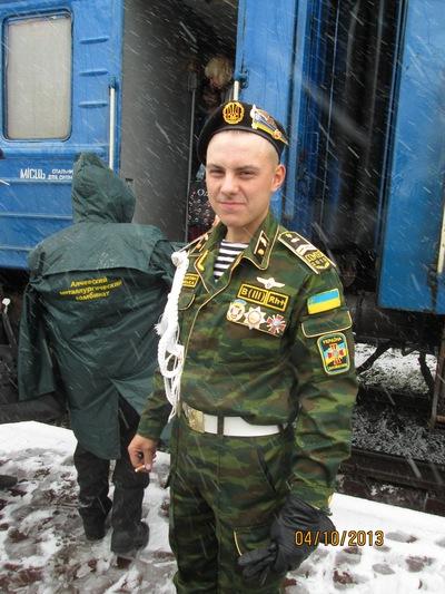 Евгений Грищенко, 6 сентября 1993, Брянка, id34265263