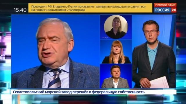 Новости на Россия 24 • Война адвокатов члены МОК опасаются массовых судебных разбирательств