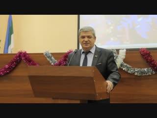 Поздравление Председателя Совета депутатов города Инты Василия Сидор