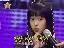 071102 Star King ( Pre debut 신비 SinB) (with BigBang) full version │SinB Cut [신비│여자친구]