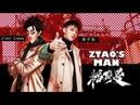 ENG SUB 190318 黄子韬 × 韬斯曼 首支概念宣传片 Z.TAOS MAN Promo Clip