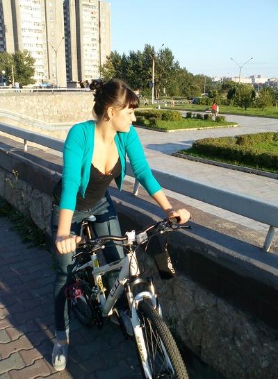 Наталья Белова, 27 октября , Череповец, id53770329
