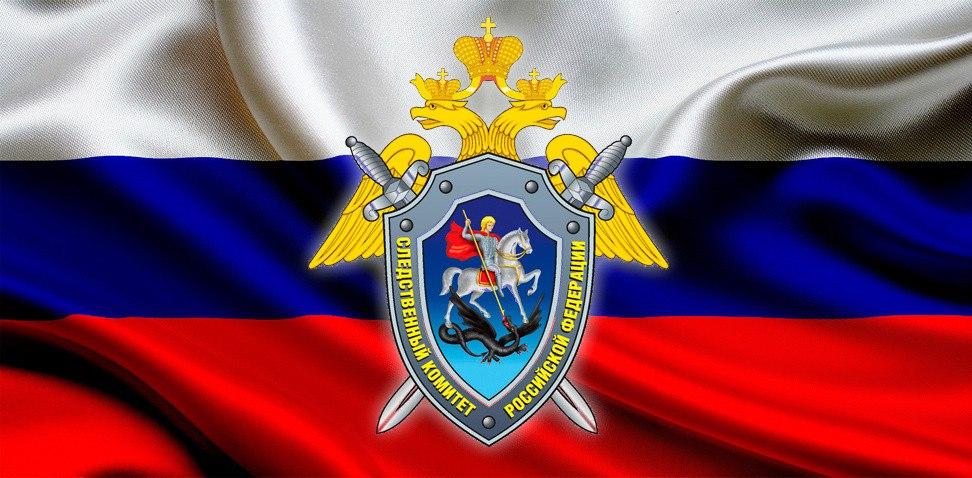 Поздравление архиепископа Биробиджанского и Кульдурского Ефрема с Днем сотрудника органов следствия Российской Федерации.