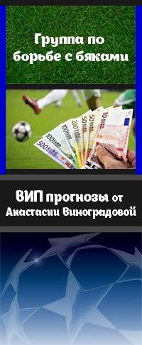ставки транспортного налога в воронежской области 2011