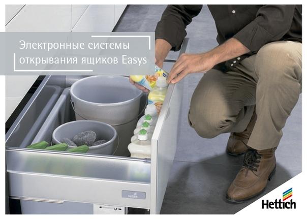 Электромеханические системы открывания ящиков Easys: выбрасываем мусор удобно