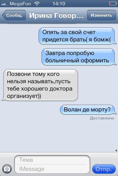 http://cs411931.userapi.com/v411931415/32fb/YRg6AKjbqNg.jpg