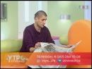 Утро в столице , Иван Бегма - корреспондент газеты Уфимские ведомости