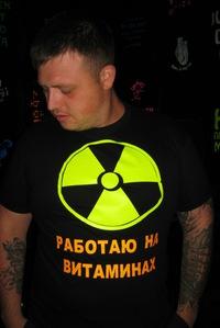 Даниил Босенко
