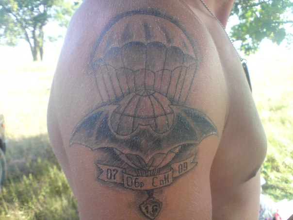 Татуировки фото разведки