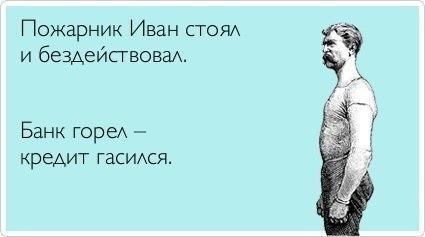 https://pp.vk.me/c322926/v322926097/5984/rhGN-MULGgM.jpg