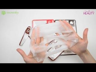 Маски для лица Secret Key MAYU/SYN-AKE/SNAIL Mask Pack
