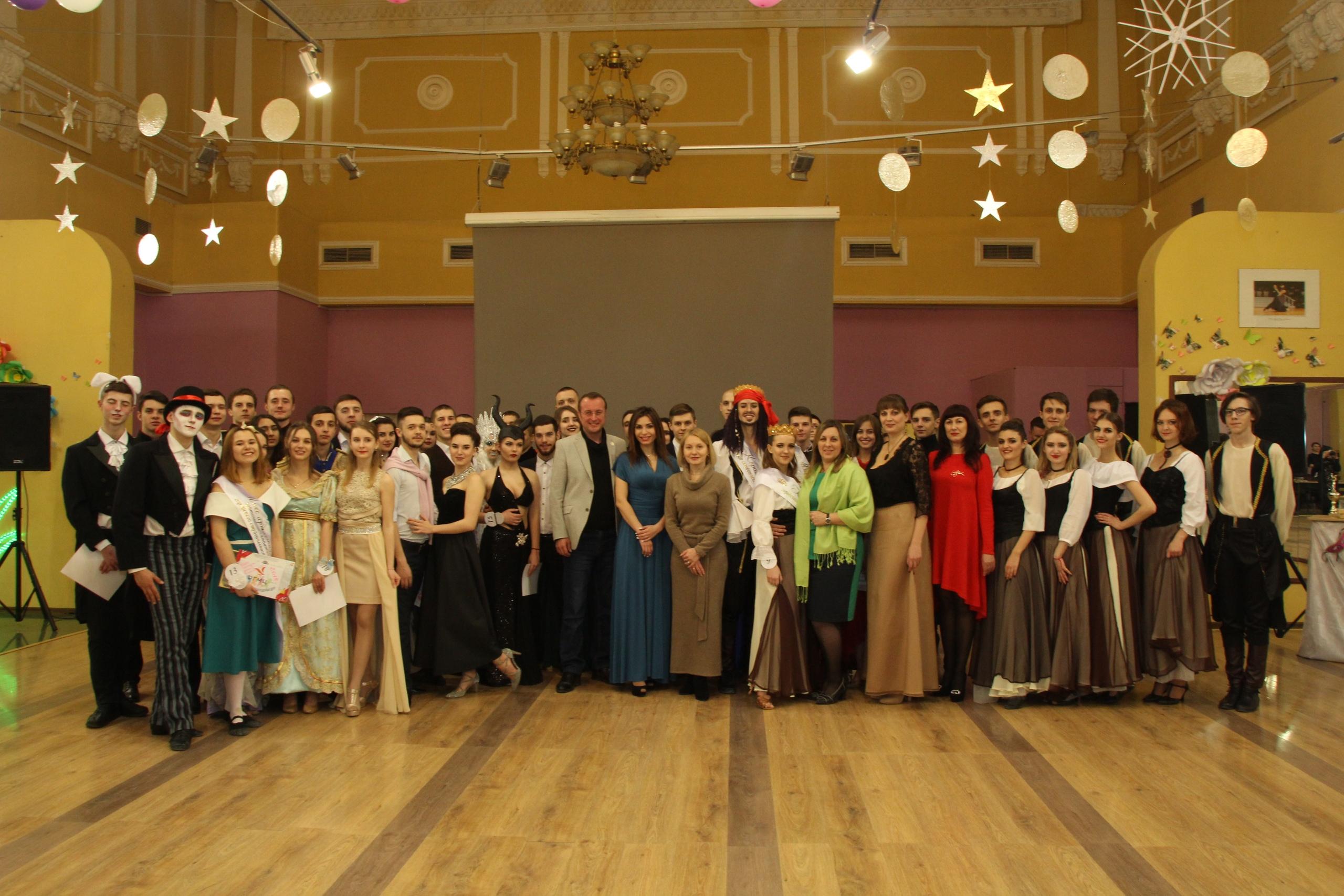 В Донецке состоялся Городской студенческий бал 2019 года