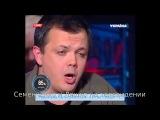 Драка Семенченко и Ляшко на телевидении