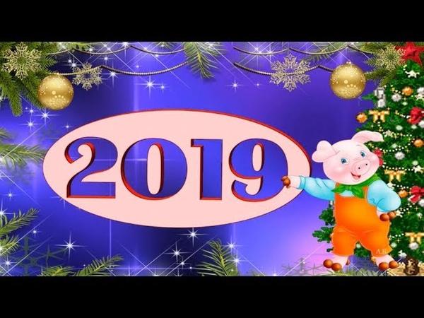 ФУТАЖИ С НОВЫМ 2019 ГОДОМ! С ГОДОМ СВИНЬИ! ⛄ Футаж новогодний для монтажа видео 6