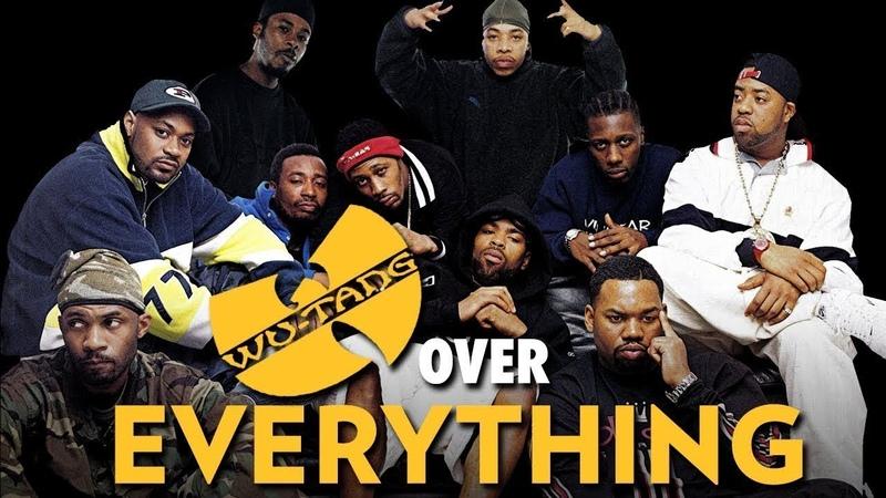 Wu-Tang Clan и Все Остальные (Papalam)