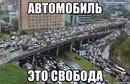 Дмитрий Гридчин-Грейфенгаген из города Москва