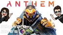 Anthem WHAT WE KNOW Bioware Bae's Special Episode