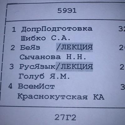 Mr Chrome, 12 июля 1997, Минск, id228786842