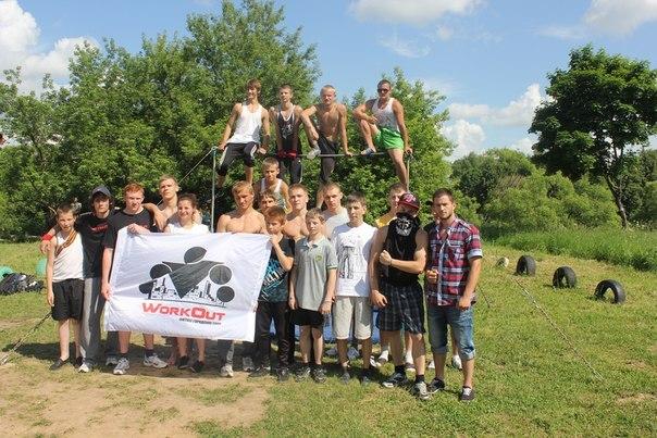 Второй WorkOut фестиваль в Михнево