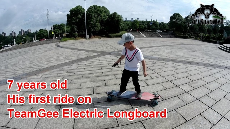 7 years old rides TeamGee Electric Skateboard From Indiegogo Campaign