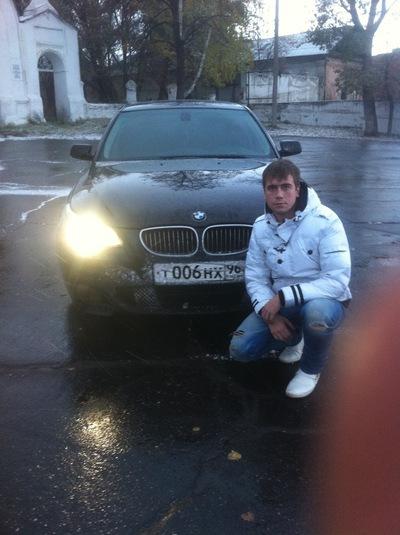 Алексей Ярыгин, 27 октября 1990, Кыштым, id31810943