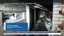 Новости на Россия 24 В Ставрополе уничтожены трое вооруженных бандитов