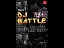 [클럽사운드DJ대회]DJ Battle 999 (참가1번곡!) DJ MIXSET