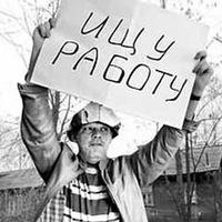 Подработка в ульяновске на завтра