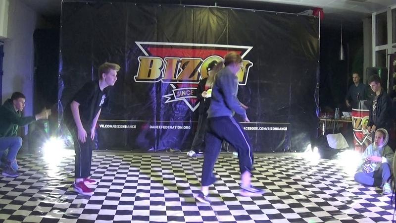 BizonBattle2018 - Dalia vs Bushlat Hip-Hop Beg 12 Final