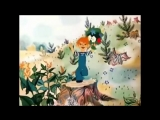Клара Румянова - Есть на свете цветок алый, алый. Монтаж Б.Н.П