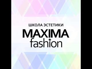 MAXIMA fashion все направления