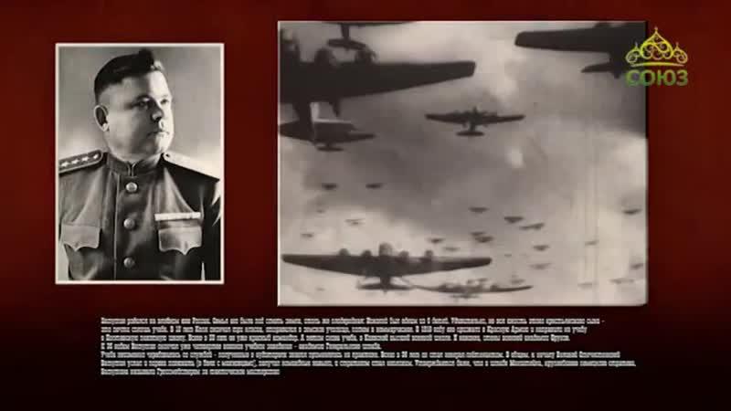 Этот день в истории. 16 декабря 2018. Герой Советского Союза Николай Ватутин