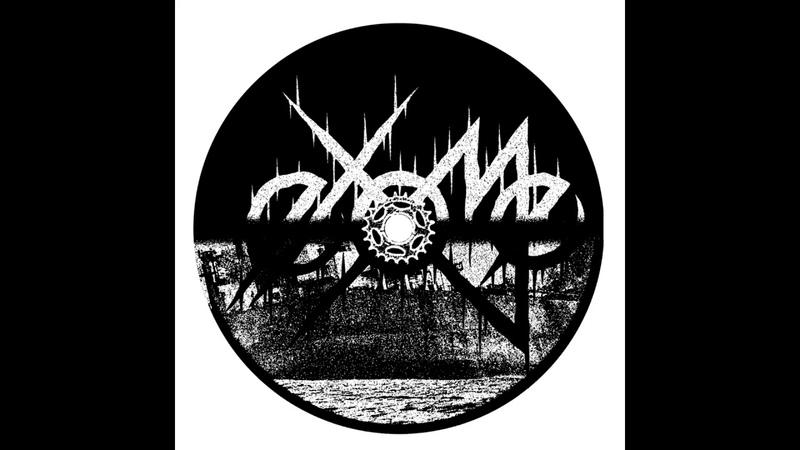Exome - Crematory (Shrouds Remix)[BCARPET004]